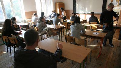 Насочване на ученици от VII клас, които завършват с удостоверение  1