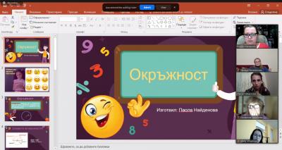 Обучение на педагогически специалисти на РЦПППО-Видин 4