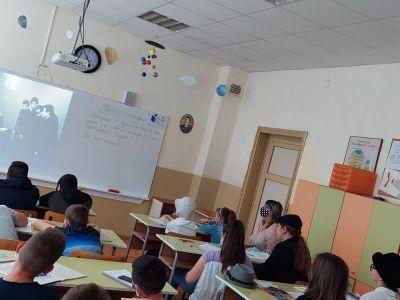"""Открита практика на приобщаващо образование в ОУ""""Иван Вазов"""", гр. Видин 3"""