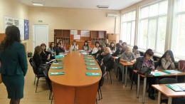 17.05.2017г. Методическа подкрепа на детски градини и училища - РЦПППО - Видин